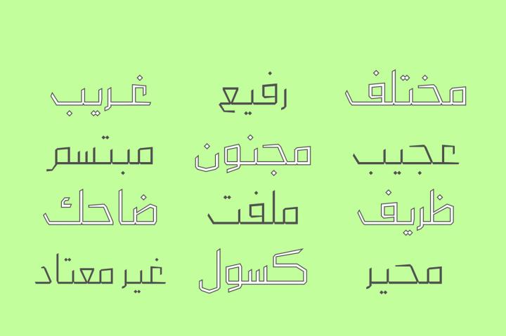 Dahka Arabic Font 9 - دانلود رایگان فونت Dahka  - فونت پرمیوم جذاب و حرفهای عربی