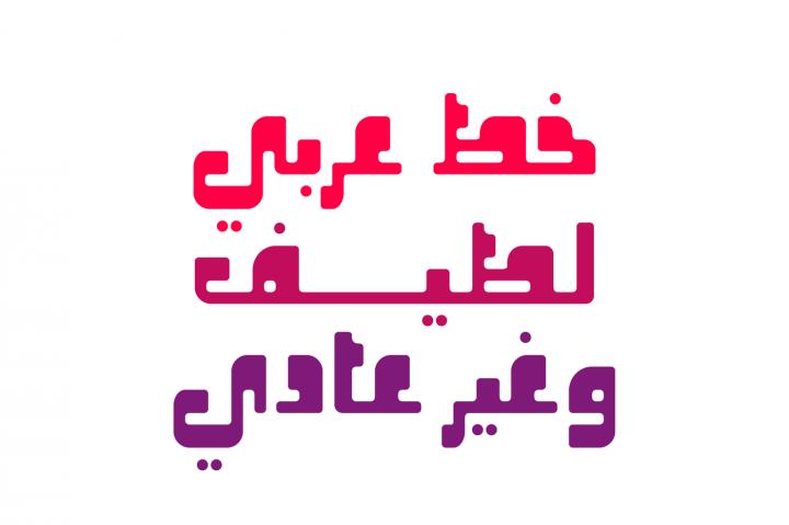Oajoubi Arabic Font1 - دانلود فونت Oajoubi - فونت پرمیوم عربی