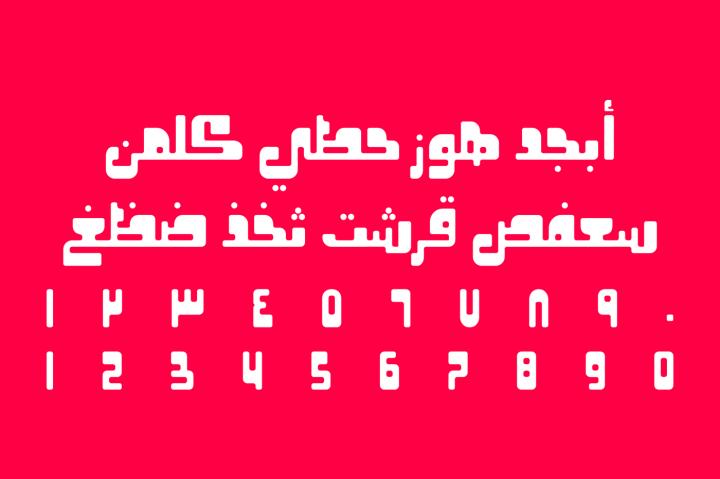 Oajoubi Arabic Font2 - دانلود فونت Oajoubi - فونت پرمیوم عربی