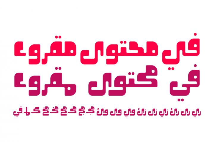 Oajoubi Arabic Font4 - دانلود فونت Oajoubi - فونت پرمیوم عربی