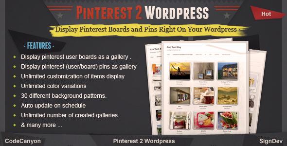 Photo of دانلود افزونه وردپرس Pinterest to WordPress – ساخت گالری پینترست