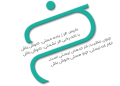 Arian0 120x86 - دانلود رایگان فونت پرمیوم Arian - فونت فارسی حرفه ای