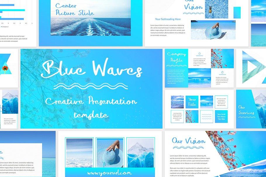 Blue Waves PowerPoint Template - دانلود قالب پاورپوینت Blue Waves - قالب آماده و حرفه ای PowerPoint