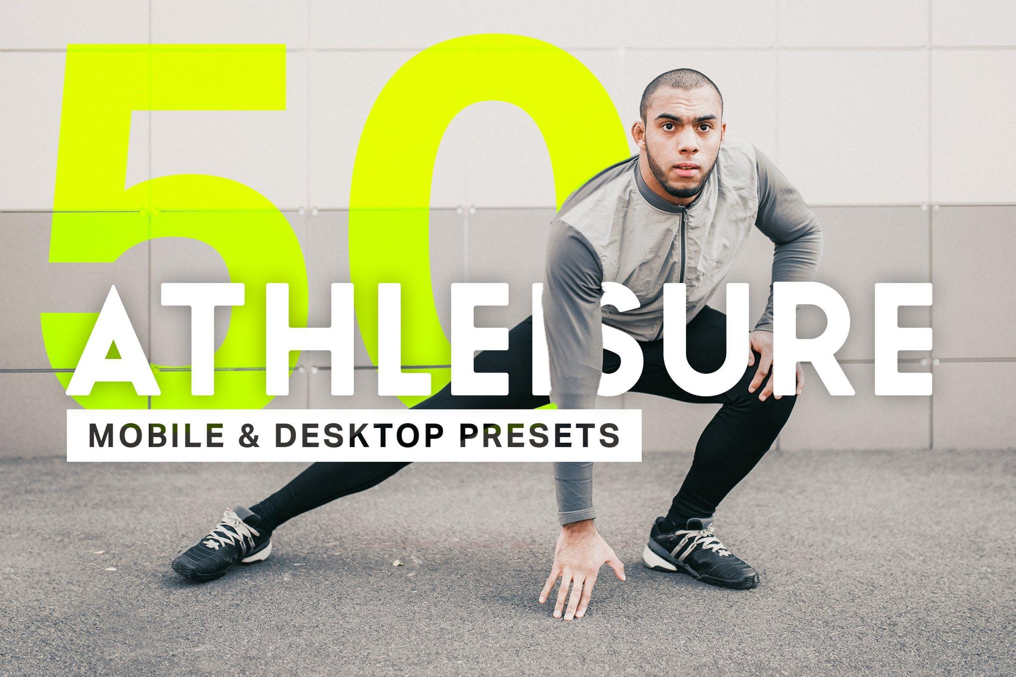 دانلود مجموعه 50 پریست لایت روم Athleisure | دو نسخه دسکتاپ و موبایل