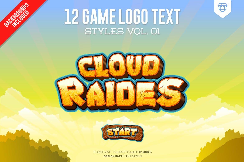 دانلود لوگو بازی Game Logo Text Styles - لوگو آماده و لایه باز مخصوص Game