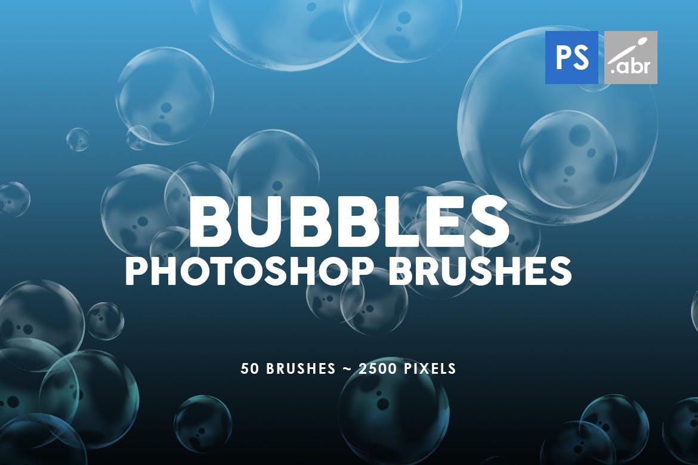 دانلود مجموعه براش 50 Bubble Photoshop Stamp Brushes