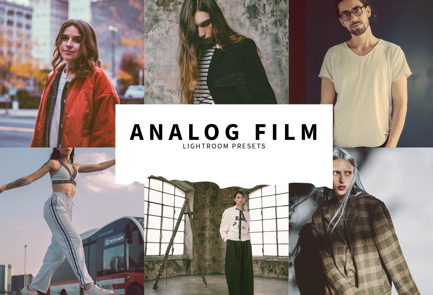 دانلود پریست لایت روم 10 Analog Film