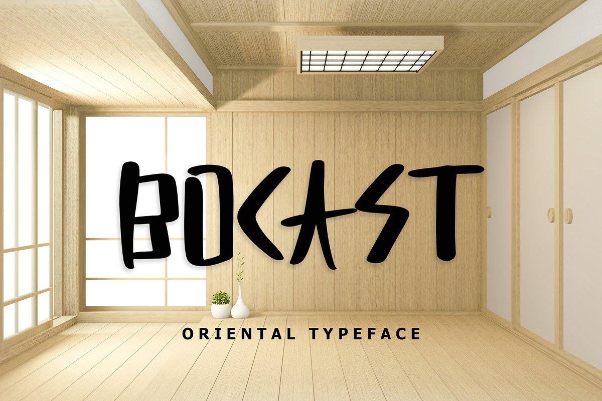 دانلود فونت Bocast Japan Style Display