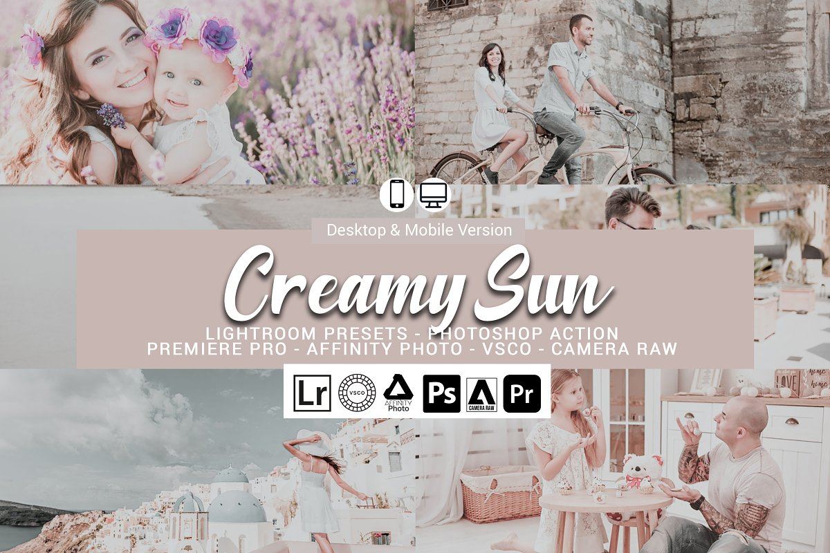 دانلود پریست لایت روم دسکتاپ Creamy Sun