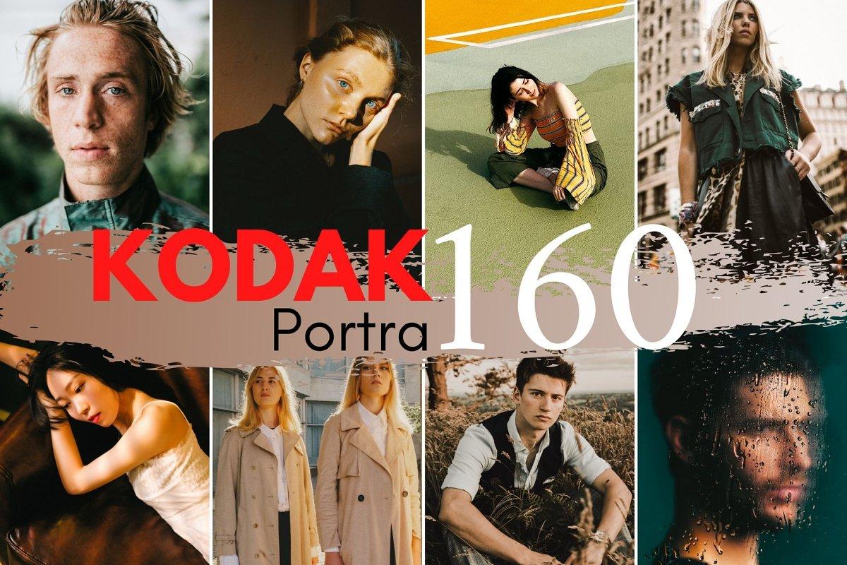 دانلود پریست لایت روم Kodak Portra 160