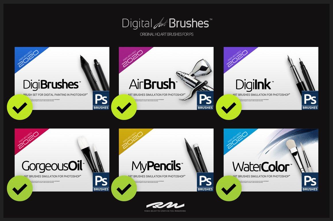 دانلود مجموعه براش فتوشاپ RM Digital Art Brushes