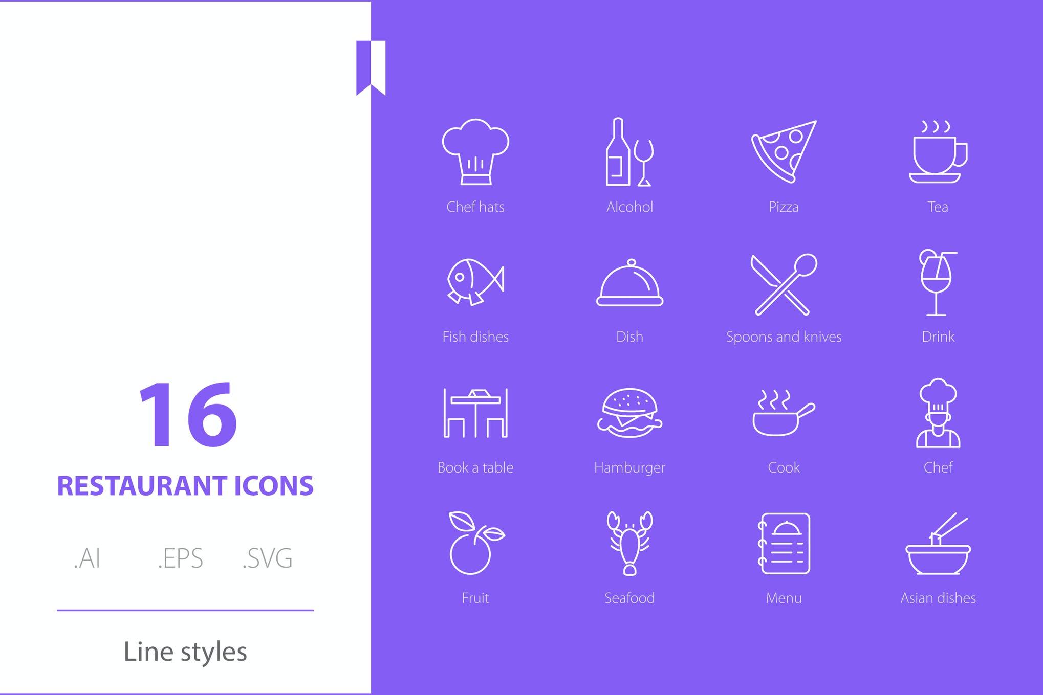 دانلود مجموعه آیکون های Restaurant Icon Line Styles