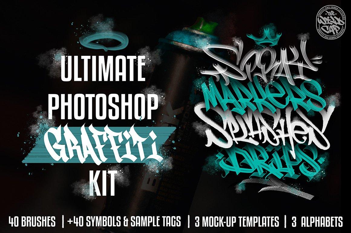 دانلود Ultimate Photoshop Graffiti Kit